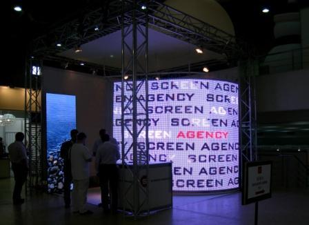Создание роликов для светодиодного экрана в Москве