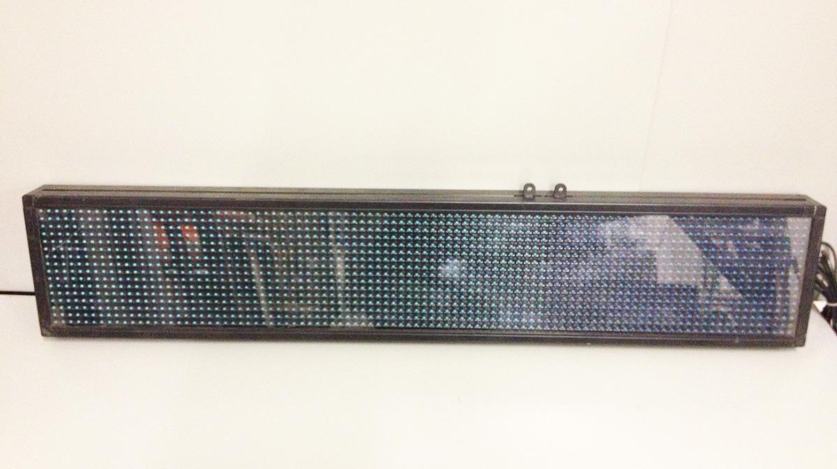 Управляющее устройство арендного светодиодного LED экрана