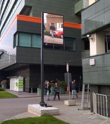Светодиодный экран для улицы сити-формата