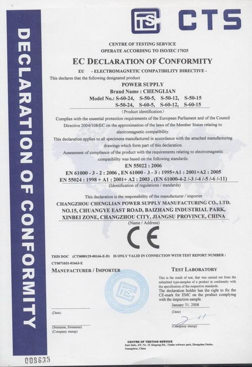 Сертификат 3 качества продукции